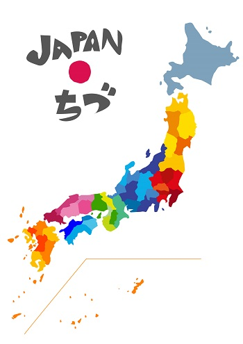日本 昔話 の 歌