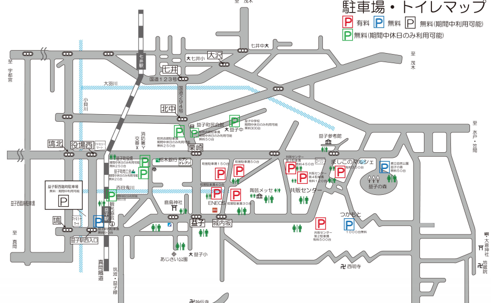 益子焼トイレ駐車場マップ