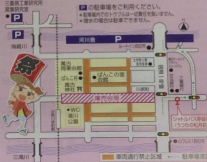 万古焼🅿地図
